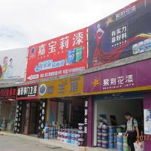 经销商寡头悄然兴起:贵州涂料市场观察