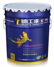 内外墙建筑涂料厂家诚招代理加盟室内外涂料代理加盟