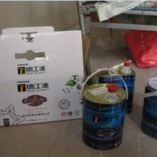 广东水性涂料厂家水性涂料厂家价格油漆涂料招商加盟