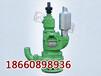 直销BQF15-16风动潜水泵