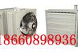4GS型暖风机供应,5GS型暖风机价格