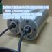 福建宁德寿宁微型电动滚筒东莞艾丽信定制自动化动力滚筒