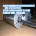 安檢機更換維修貴州荔波X光安檢機電動滾筒東莞艾麗信廠家供應