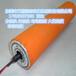 福建漳州诏安微型电动滚筒东莞艾丽信定制自动化动力滚筒
