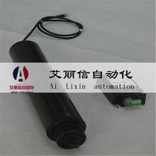 山东临沂莒南流水线自动化设备动力滚筒输送线艾丽信非标定制
