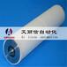 黑龍江大慶肇州動力滾筒滾筒輸送線流水線設備