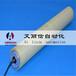 江苏苏州吴中区流水线自动化设备动力滚筒输送线艾丽信非标定制