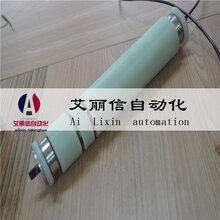 浙江湖州南浔区微型平面输送机内置电机电动滚筒艾丽信非标定制