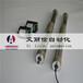 江蘇鎮江潤州區流水線自動化設備動力滾筒輸送線艾麗信非標定制