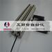 湖北潛江澤口街道微型平面輸送機內置電機電動滾筒艾麗信非標定制