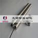 浙江杭州濱江區微型平面輸送機內置電機電動滾筒艾麗信非標定制