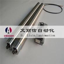 山东淄博高青微型平面输送机内置电机电动滚筒艾丽信非标定制