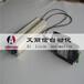 云南普洱景谷傣族彝族自治微型平面输送机动力滚筒输送线艾丽信非标定制