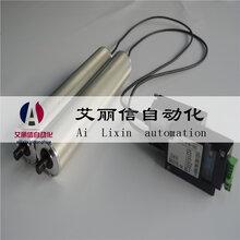 四川凉山昭觉动力滚筒滚筒输送线流水线设备