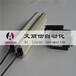 黑龍江哈爾濱南崗區動力滾筒滾筒輸送線流水線設備