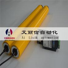 江苏南京江宁区微型平面输送机内置电机电动滚筒艾丽信非标定制