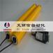 江苏泰州海陵区微型平面输送机内置电机电动滚筒艾丽信非标定制