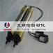 江西宜春袁州區微型平面輸送機動力滾筒輸送線艾麗信非標定制