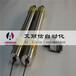 貴州黔西南貞豐流水線自動化設備內置電機電動滾筒艾麗信非標定制