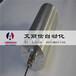 山西太原杏花岭区流水线自动化设备内置电机电动滚筒艾丽信非标定制