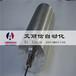 貴州黔西南貞豐微型平面輸送機內置電機電動滾筒艾麗信非標定制
