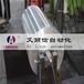 貴州黔西南貞豐動力滾筒滾筒輸送線流水線設備
