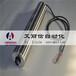 陜西渭南華州區流水線自動化設備內置電機電動滾筒艾麗信非標定制