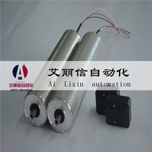浙江衢州衢江区微型平面输送机动力滚筒输送线艾丽信非标定制