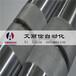 福建莆田秀屿区流水线自动化设备动力滚筒输送线艾丽信非标定制