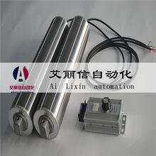 黑龙江佳木斯东风区动力滚筒滚筒输送线流水线设备