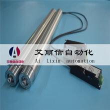 青海黄南同仁流水线自动化设备动力滚筒输送线艾丽信非标定制