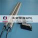 江西宜春上高微型平面輸送機動力滾筒輸送線艾麗信非標定制