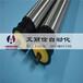 貴州畢節織金微型平面輸送機內置電機電動滾筒艾麗信非標定制
