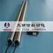 黑龙江鹤岗东山区动力滚筒滚筒输送线流水线设备
