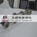 江西宜春靖安微型平面輸送機內置電機電動滾筒艾麗信非標定制
