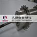 浙江湖州吳興區微型平面輸送機動力滾筒輸送線艾麗信非標定制