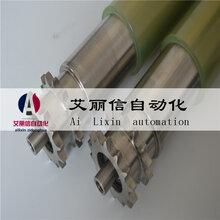 陕西汉中南郑动力滚筒滚筒输送线流水线设备