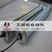 山西太原清徐微型平面输送机动力滚筒输送线艾丽信非标定制