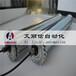 云南昆明盘龙流水线自动化设备内置电机电动滚筒艾丽信非标定制