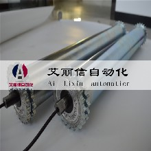 湖南永州东安流水线自动化设备内置电机电动滚筒艾丽信非标定制
