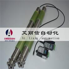 广东惠州输送机流水线设备现货供应东莞艾丽信厂家图片