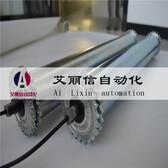 福建莆田輸送機流水線設備現貨供應艾麗信自動化