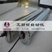 江苏南京输送机流水线设备口罩机电动滚筒口罩动力滚筒