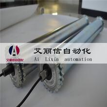 重庆开县安检机电动滚筒现货供应东莞艾丽信厂家图片