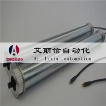黑龙江哈尔滨安检机电动滚筒直径大小长度艾丽信自动化图片
