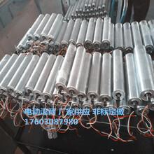 贵州贵阳安检机电动滚筒直径大小长度东莞艾丽信厂家图片
