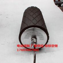 湖北潜江安检机电动滚筒现货供应艾丽信自动化图片