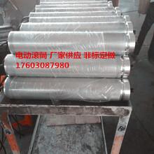 天津塘沽安检机电动滚筒非标定制艾丽信自动化图片