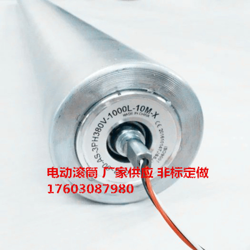 河南安阳输送机流水线设备直径大小长度东莞艾丽信厂家