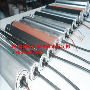 湖南郴州安检机电动滚筒现货99热最新地址获取东莞艾丽信厂家